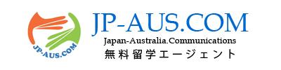 オーストラリア 看護留学 OET サポート 関西