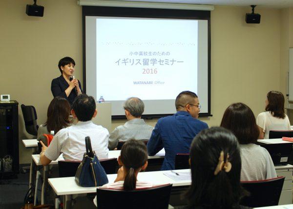 イギリスボーディングスクールを考えるセミナーを大阪で開催