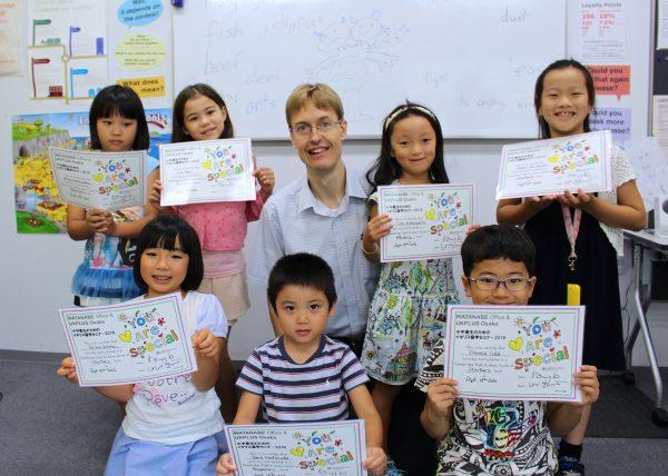 大阪梅田のイギリス英語学校で子供英語の体験レッスンの修了書