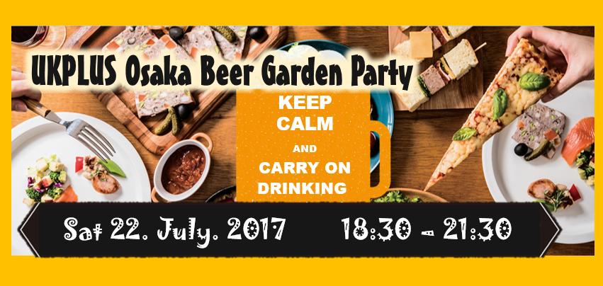 イギリス英語学校Beer Garden Party イベント梅田