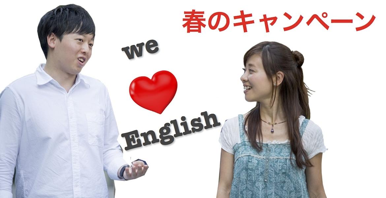 英語学校大阪_banner