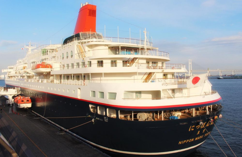 世界青年の船にっぽん丸人材育成プログラム