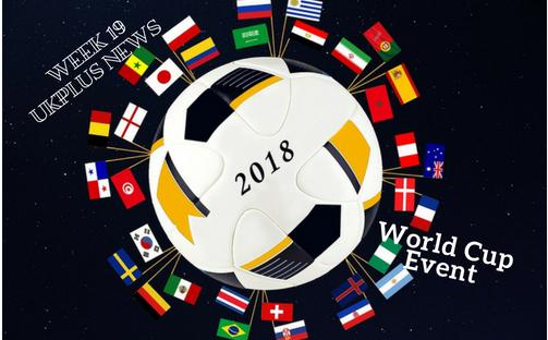 UKPLUSニュースワールドカップイベント2018