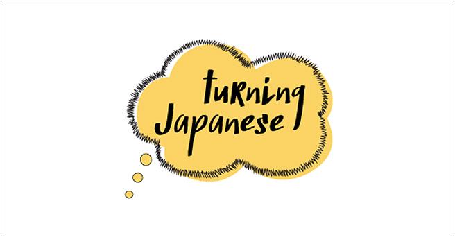 UKPLUS OSAKA turning Japanese
