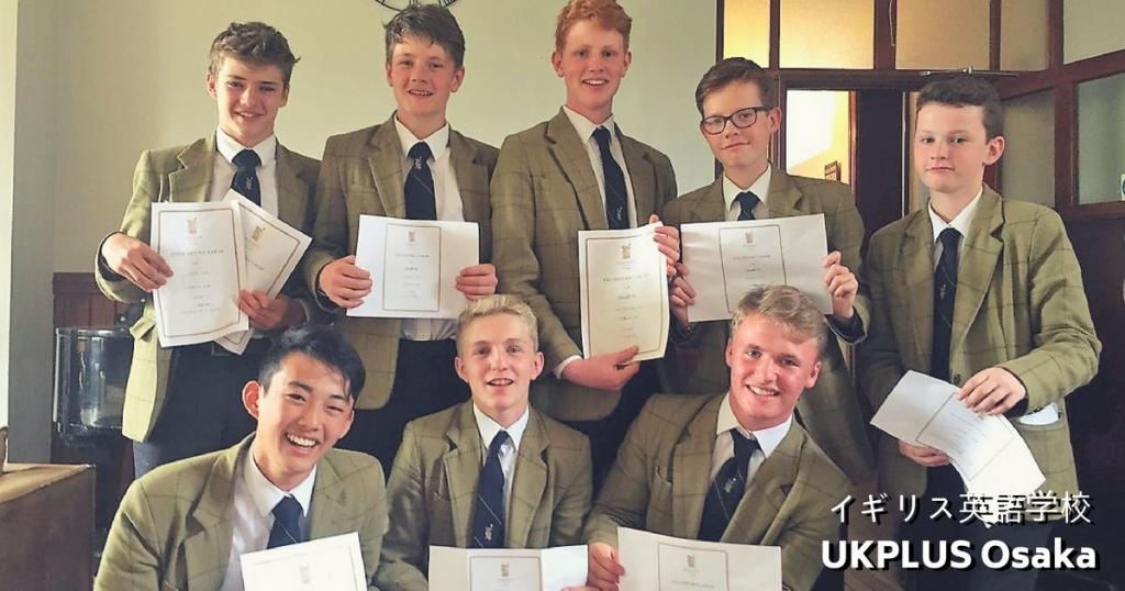 UKPLUS Osaka イギリス進学 ボーディングスクール