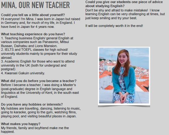 イギリス英語学校 UKPLUS Osaka 女性講師