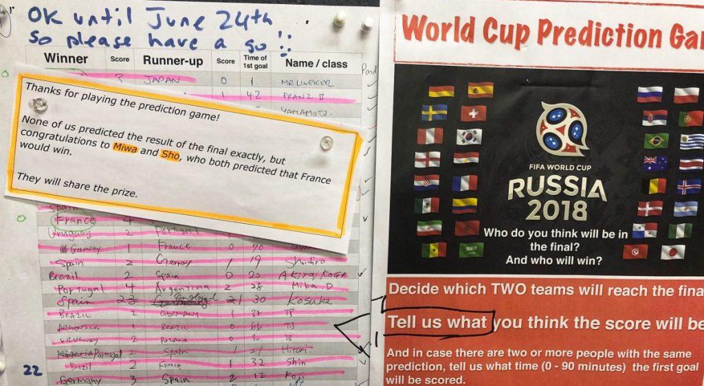 イギリス英語学校 ワールドカップ 結果予想 ゲーム