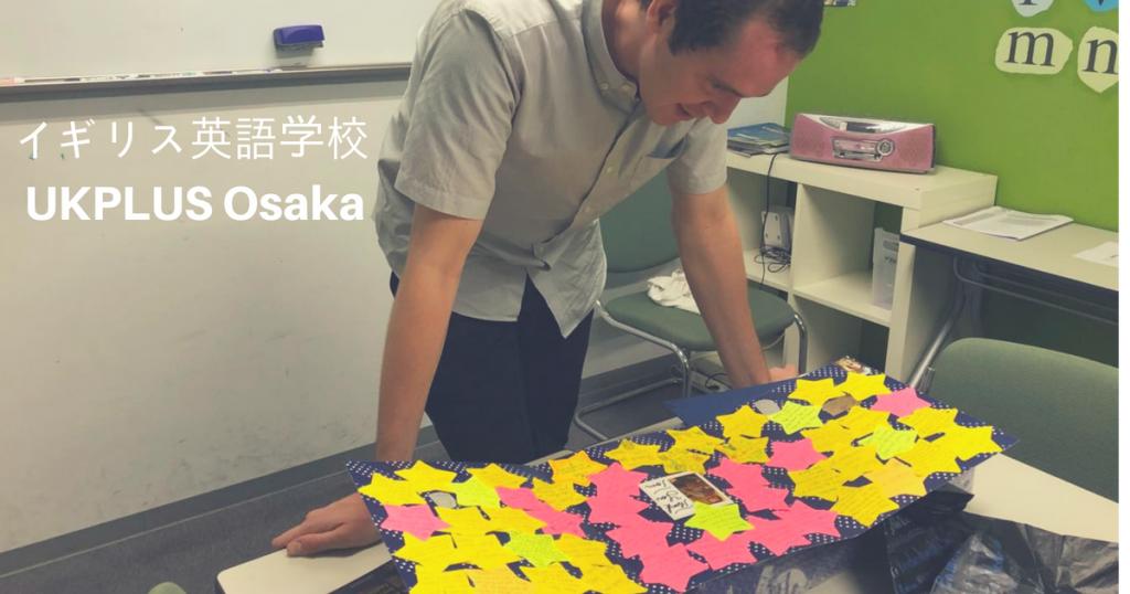 イギリス英語学校 UKPLUS Osaka IELTS対策 中高生