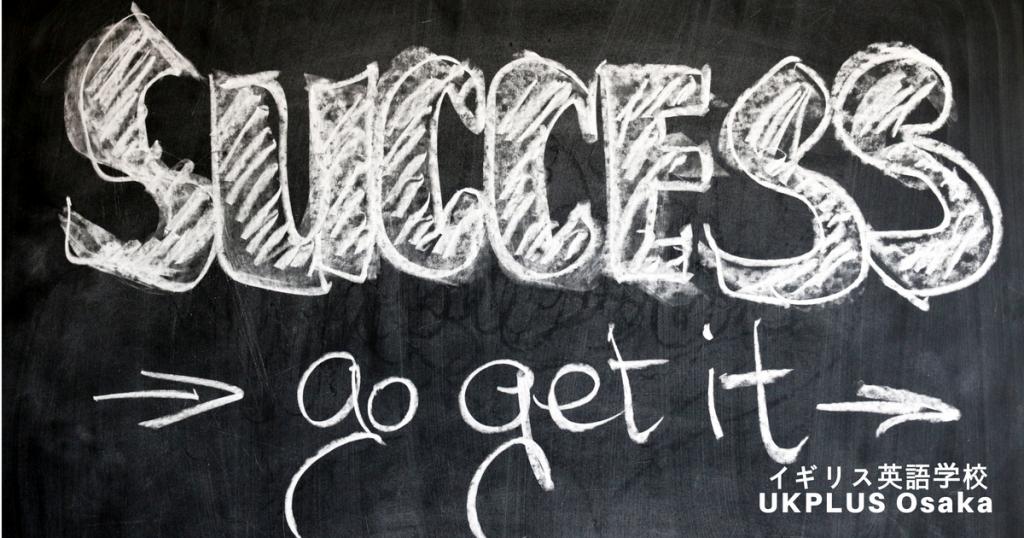 IELTSで目標スコアを取る為の3ステップ イギリス英語学校 UKPLUS Osaka