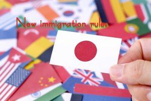 Japanese Flag入管法改正案 日本の今後