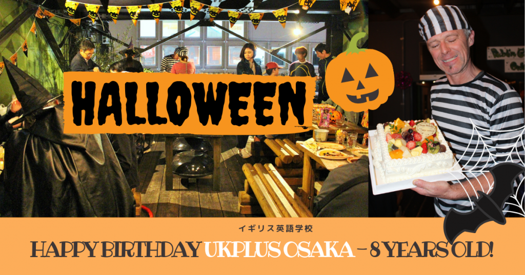 Halloween and Birthday Party English school UKPLUS Osaka