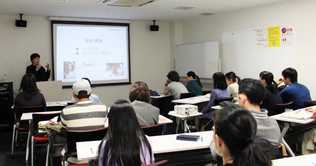 Watanabe Office 英国留学セミナー ボーディングスクール 大阪