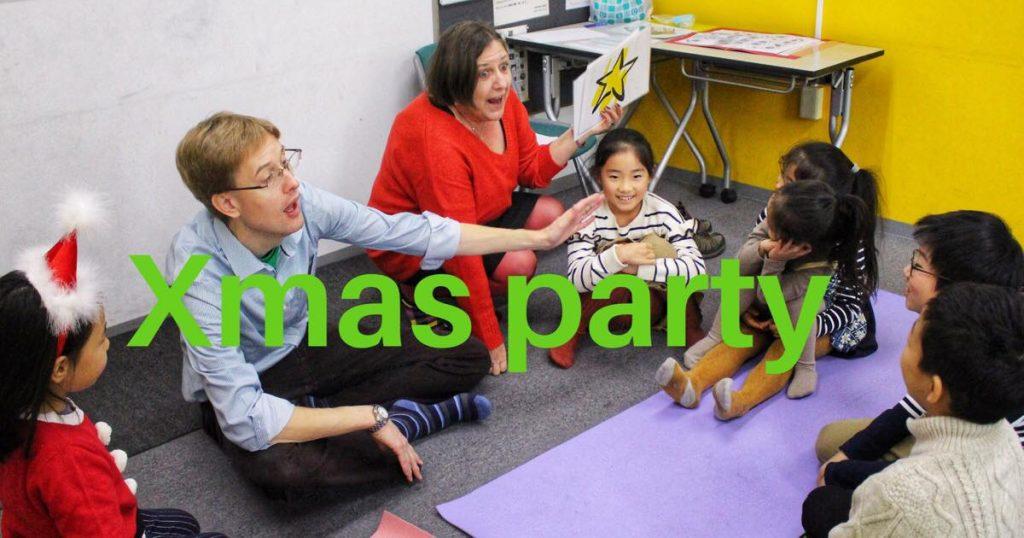 クリスマスパーティー キッズ英語クラス イギリス英語スクール UKPLUS Osaka