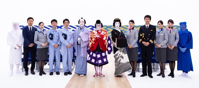 機内案内ビデオ ANA 歌舞伎 イギリス英語学校