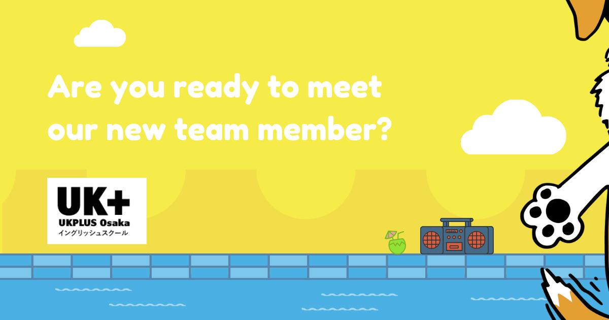 New member is starting soon.