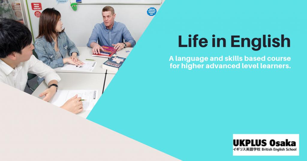 Life in English 世界について英語で学ぼう 上級向け UKPLUS Osaka