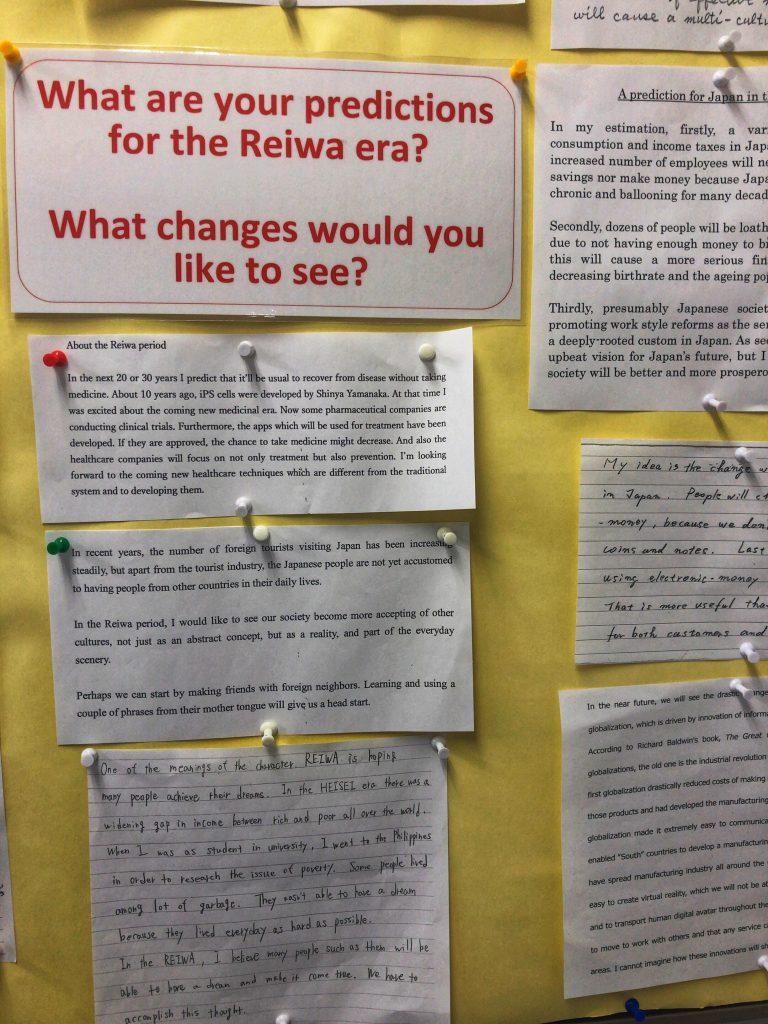 令和はどんな時代になるでしょうか。 predictions for the reiwa era 英語レッスン
