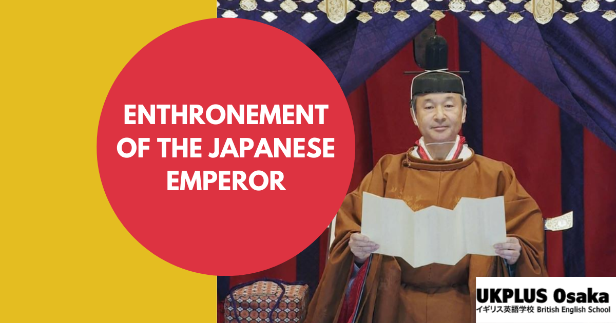 Enthronement of the Japanese emperor
