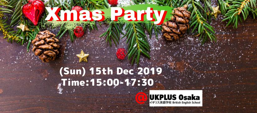 クリスマスパーティー イギリス英語学校 UKPLUS Osaka 2019