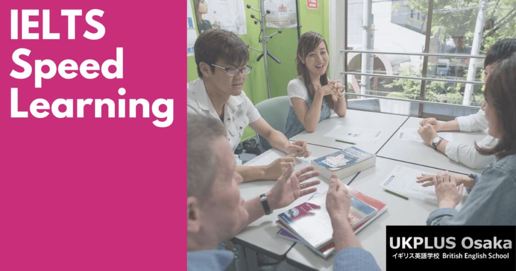 IELTS Speed Learning