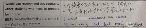 IELTS講座感想 UKPLUS Osaka 大学派遣授業