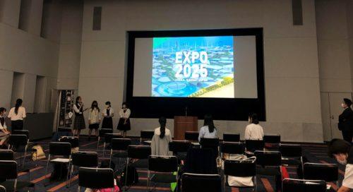 おおさかグローバル塾 前期発表会 Expo 2025