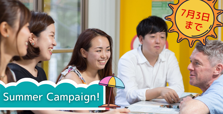 Summer campaign UKPLUS Osaka 2021