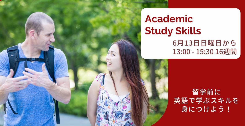 Academic Study skills